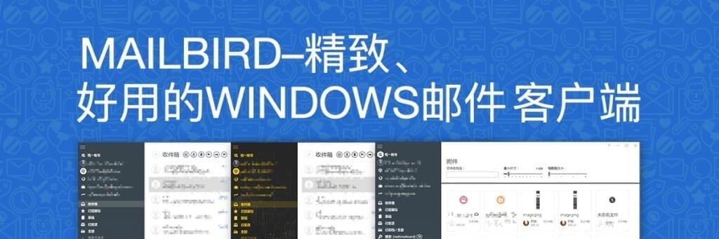 blogpost-header-chinese
